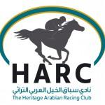 HARC-logo weiß
