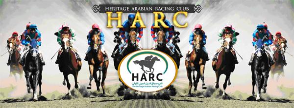 HARC-600px