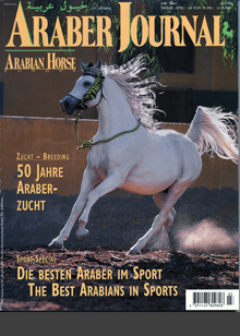 Araber Journal Nr. 3 / 1999