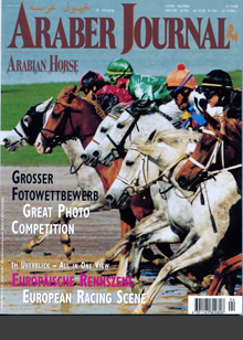 Araber Journal Nr. 4 / 2000