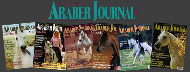 Das Araber Journal erschien von 1985 bis 2007