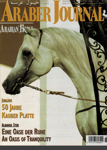 Araber Journal Nr. 3 / 2004