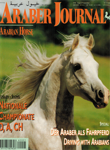 Araber Journal Nr. 5 / 1996