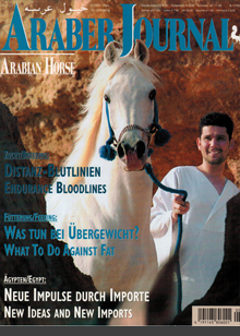 Araber Journal Nr. 5 / 2004