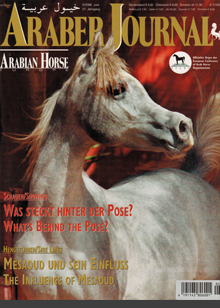Araber Journal Nr. 5 / 2006