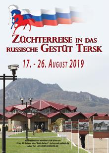 Tersk-Reise 2019 - Reit-Safari